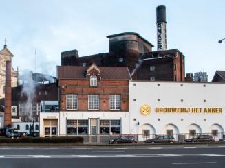 Brewery building.jpg